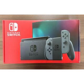 Nintendo Switch - 未使用 Nintendo Switch 本体 グレー  本日発送可能!