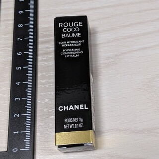 CHANEL - CHANEL シャネル ルージュ ココボーム リップクリーム