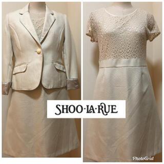 シューラルー(SHOO・LA・RUE)のシューラルー⭐スーツ⭐M⭐ジャケット⭐ワンピース⭐ベージュ⭐入学⭐フォーマル⭐(スーツ)