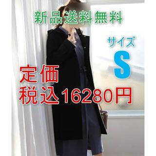 ヴィス(ViS)のnon-no12月号掲載 ViS ノーカラー コート Sサイズ ネイビー 紺(ロングコート)