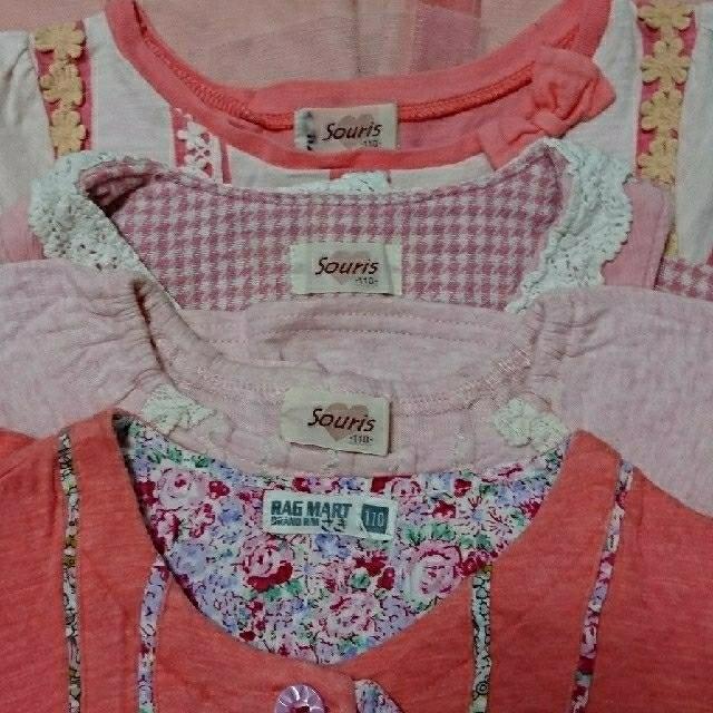 Souris(スーリー)の110サイズ4点set  スーリー&ラグマート キッズ/ベビー/マタニティのキッズ服女の子用(90cm~)(ワンピース)の商品写真