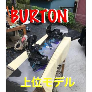 バートン(BURTON)の大人気⭐︎スノーボード バートン TWC PRO カーテル ショーンホワイト(ボード)