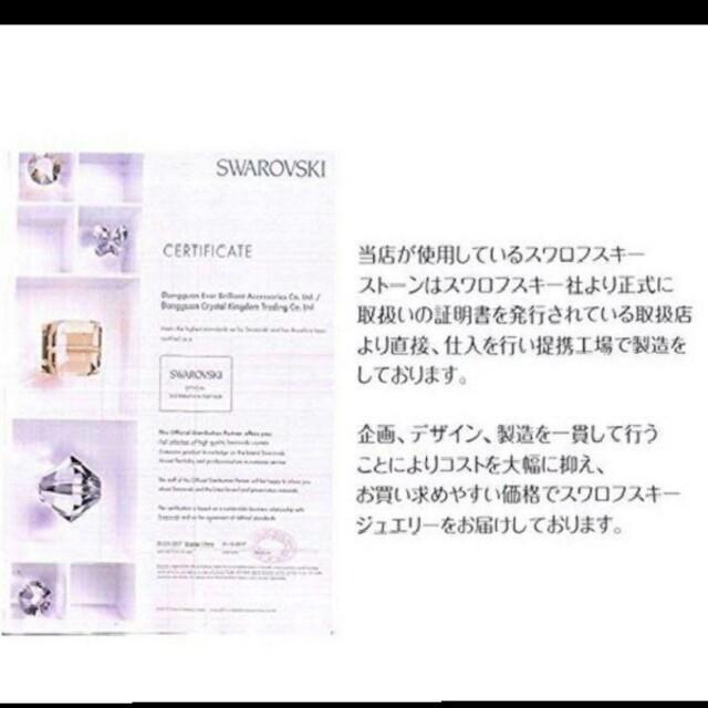 SWAROVSKI(スワロフスキー)の9~10号 スワロフスキークリスタルリング マルチカラーリング レディースのアクセサリー(リング(指輪))の商品写真