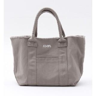 コーエン(coen)の【新品】コーエン☆ロゴ刺繍カットオフトートバッグ(トートバッグ)