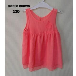 ロデオクラウンズ(RODEO CROWNS)の【美品】ロデオクラウン RODEO CROWN チュニック 110㎝(Tシャツ/カットソー)