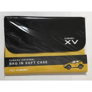 スバル - SUBARU XVノベルティグッズ BAG IN SOFT CASE