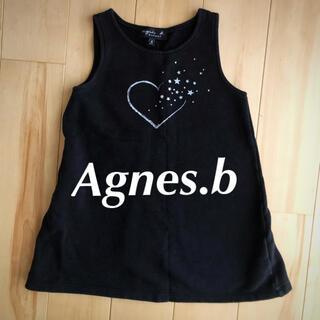 アニエスベー(agnes b.)のアニエスベー  裏起毛 ワンピース 6A(ワンピース)
