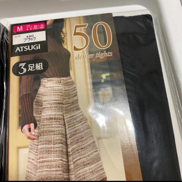 Atsugi(アツギ)の新品未開封 110デニール 50デニール タイツ5足セット フクスケ アツギ レディースのレッグウェア(タイツ/ストッキング)の商品写真