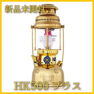 ★新品未開封★ペトロマックス Petromax HK500 圧力式灯油ランタン