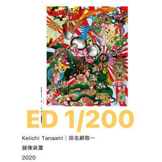 Keiichi Tanaami 田名網敬一 鏡像装置 2020(絵画/タペストリー)