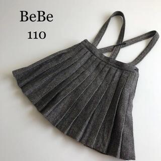 BeBe - べべ 紐付き ウール プリーツ スカート 秋 冬 ミキハウス ファミリア
