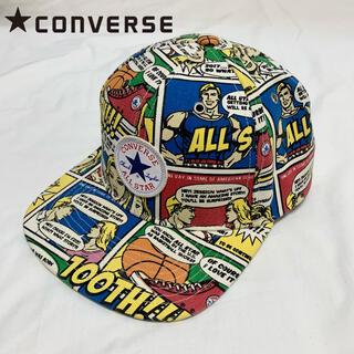 コンバース(CONVERSE)のconverse コンバース キャップ アメリカンコミック レア(キャップ)