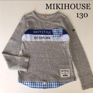 mikihouse - ミキハウス 重ね着風 長袖 シャツ ロンT お洒落 130 ファミリア