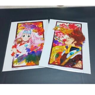 マクロス(macros)の風雲!お洒落まくろす弐 和紙製アートカード バサラ&ミレーヌ(キャラクターグッズ)
