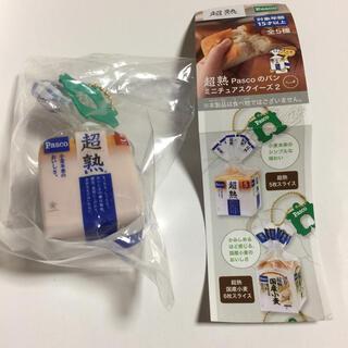 タカラトミーアーツ(T-ARTS)の超熟Pascoのパン ミニチュアスクイーズ2《超熟5枚スライス》(その他)