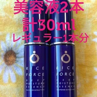 ライスフォース(ライスフォース)のライスフォース ハーフサイズ 美容液 計30ml(美容液)