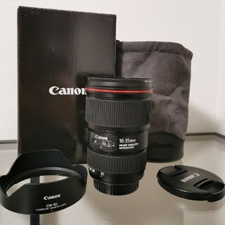 Canon - Canon EF 16-35mm F4 L IS USM