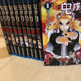 鬼滅の刃8卷 11〜19卷