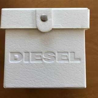 ディーゼル(DIESEL)の✨DIESEL(ディーゼル)小物入れ⌚️ 腕時計用の箱(小物入れ)