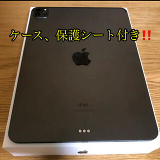 Apple - iPad Pro 第二世代 Wi-Fiモデル 256GB