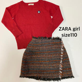 ZARA KIDS - ZARA girl ツイード スカート  ニット
