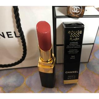 CHANEL - ⋆* 美品 シャネル CHANEL ルージュココ 144 箱 付属品 付 人気