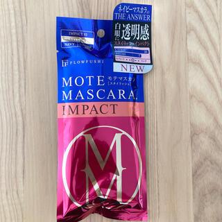 フローフシ(FLOWFUSHI)の新品未開封 フローフシ モテマスカラ IMPACT03 ネイビー スタイリッシュ(マスカラ)