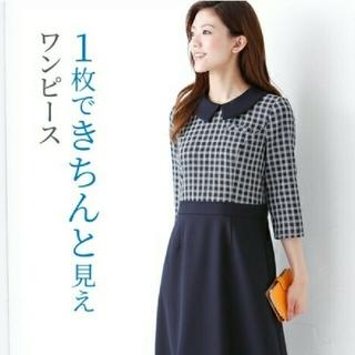 ニッセン(ニッセン)のニッセン 事務服 ワンピース LLサイズ(ひざ丈ワンピース)
