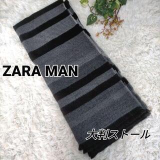 ザラ(ZARA)のZARAMAN ザラマン 大判ストール a027(ストール)
