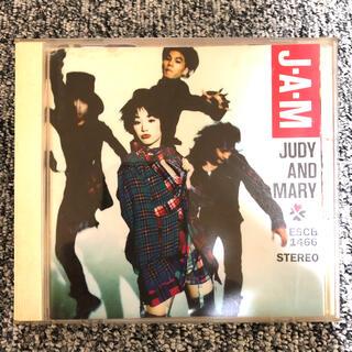 ソニー(SONY)のJUDY AND MARY 【J・A・M】(ポップス/ロック(邦楽))