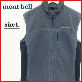 モンベル(mont bell)のモンベル montbell フリースベスト 古着 クリマプラス ダークグレー(ベスト)