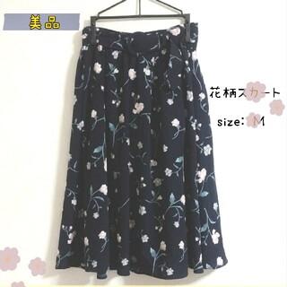 HONEYS - 花柄ロングスカート 花柄スカート ロングスカート  GLACIER