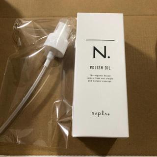 NAPUR - N.ポリッシュオイル 専用ポンプ付き 150ml