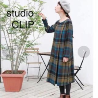 STUDIO CLIP - studio CLIP【新品】マドラスチェックワンピース