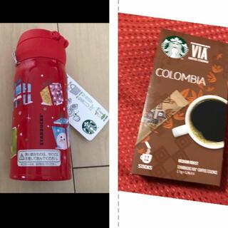 Starbucks Coffee - スターバックス水筒コーヒーセット