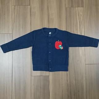 Design Tshirts Store graniph - グラニフ はらぺこあおむし カーディガン