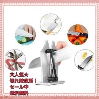 大人気❤️ 簡単 切れ味抜群 バイエルンエッジ 卓上 包丁研ぎ 調理器具(その他)