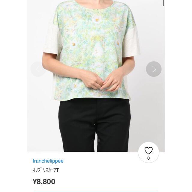 franche lippee(フランシュリッペ)のオリプリスカーフᎢ(プルミエール) レディースのトップス(Tシャツ(半袖/袖なし))の商品写真