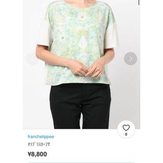 フランシュリッペ(franche lippee)のオリプリスカーフᎢ(プルミエール)(Tシャツ(半袖/袖なし))