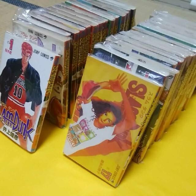 スラムダンク 漫画全巻セット 1~31巻  エンタメ/ホビーの漫画(全巻セット)の商品写真