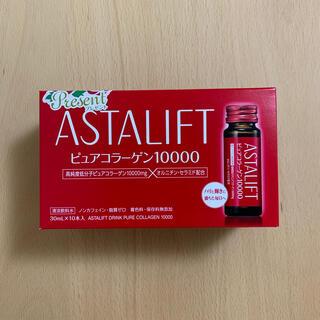 富士フイルム - アスタリフト ピュアコラーゲン10000 30ml×10本セット