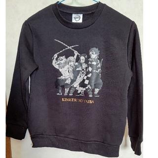 鬼滅の刃 GU  スウェット トレーナー140 黒 炭治郎 善逸 伊之助 禰豆子(Tシャツ/カットソー)