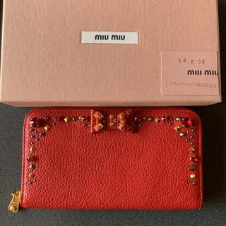 miumiu - miumiuラウンドファスナー長財布