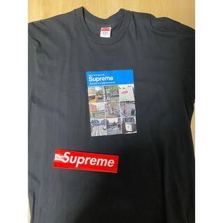 Supreme - supreme varify tee