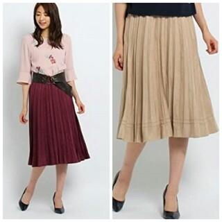 SunaUna - スーナウーナ スカート