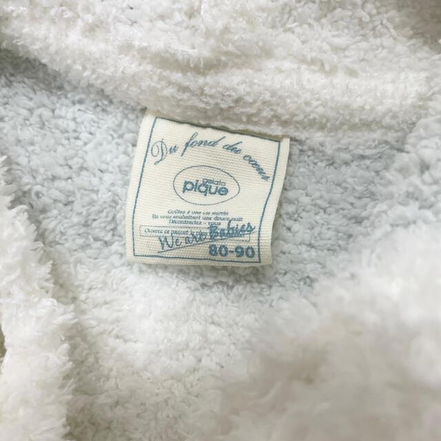 gelato pique(ジェラートピケ)のジェラートピケ ポンチョ ケープ ベビー pique 腹巻き 靴下 キッズ/ベビー/マタニティのベビー服(~85cm)(カーディガン/ボレロ)の商品写真