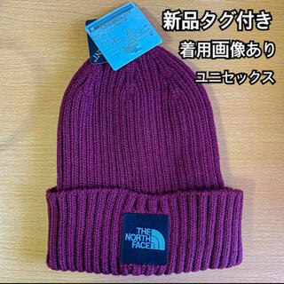 THE NORTH FACE - THE NORTHFACE Cappucho Lid ビニー