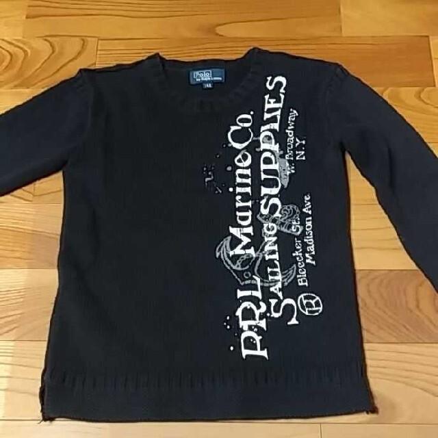 Ralph Lauren(ラルフローレン)のRALPH LAURENラルフローレン綿ニット140cm二枚セット キッズ/ベビー/マタニティのキッズ服男の子用(90cm~)(ニット)の商品写真