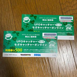 セガ(SEGA)のセガサミー株主優待券(その他)
