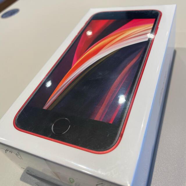 Apple(アップル)の値下げ! iPhone SE2 64GB レッド スマホ/家電/カメラのスマートフォン/携帯電話(スマートフォン本体)の商品写真